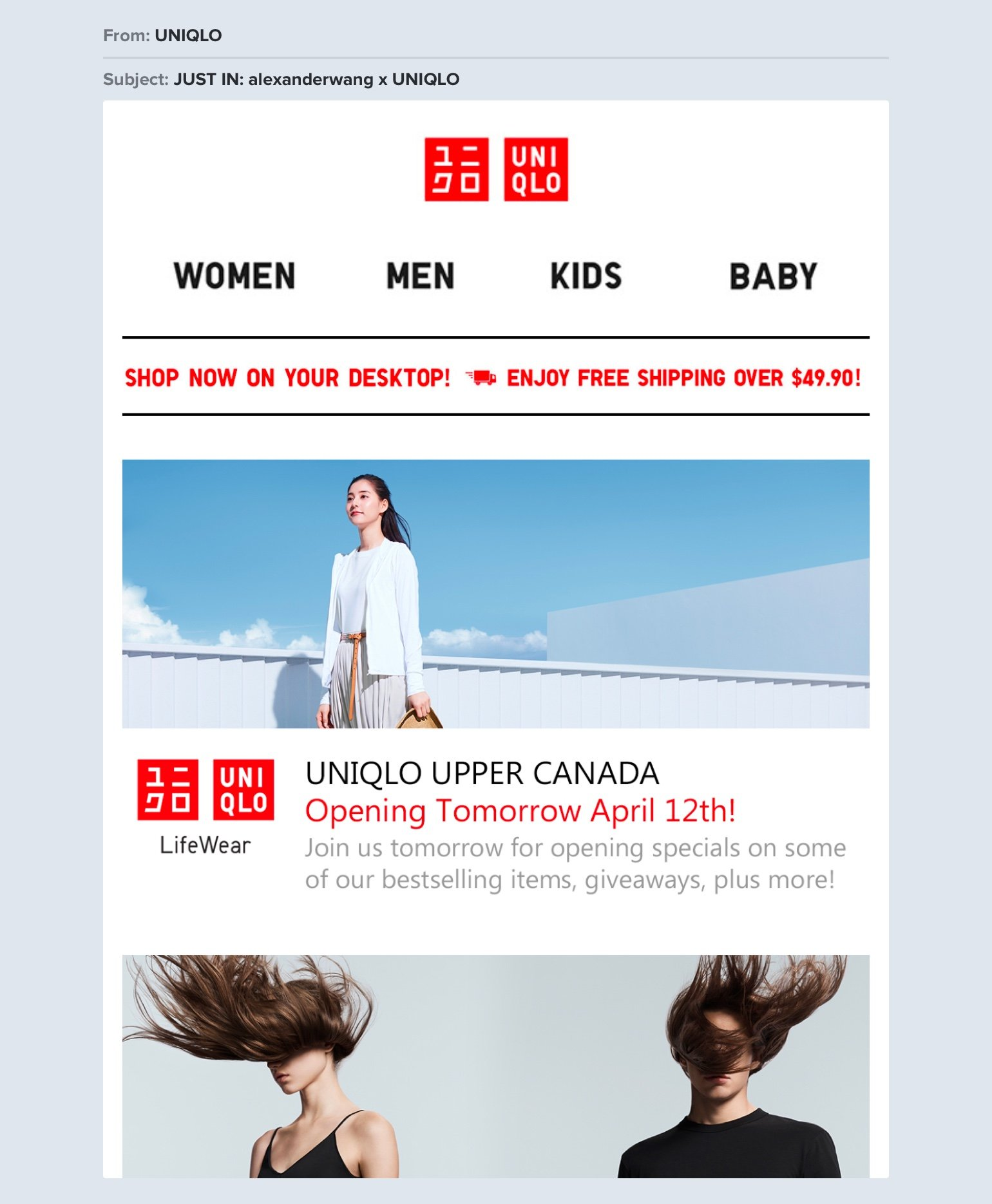 UNIQLO countdown email example